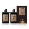 Colonia Oud By Acqua Di Parma EDC Travel Spray Refill 2 x 30ml Perf